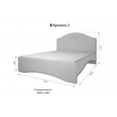 Кровать Богема Б 2