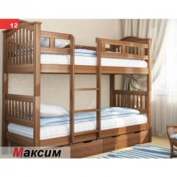 Двухъярусная детская кровать Venger Максим с шухлядами