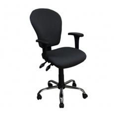 Кресло офисное Янг Украина Мэриэм 3213