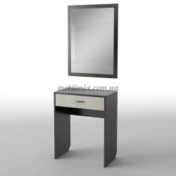 Туалетный столик с зеркалом АКМ БС-25/ БС-28