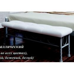 Пуф-лавка прикроватная Bed Metal