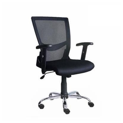 Кресло офисное Янг Украина Эклипс 3213