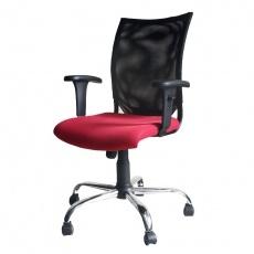 Кресло офисное Янг Украина Невада 3213