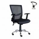 Кресло офисное Янг Украина Эклипс 3204