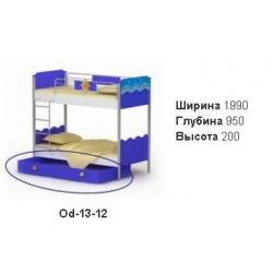 Ящик на колесах большой (Od -13-12) Briz Ocean, под кровать Od -12