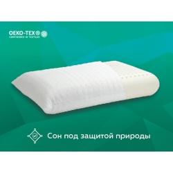 Подушка Come-for Эдвайс-латекс-классик